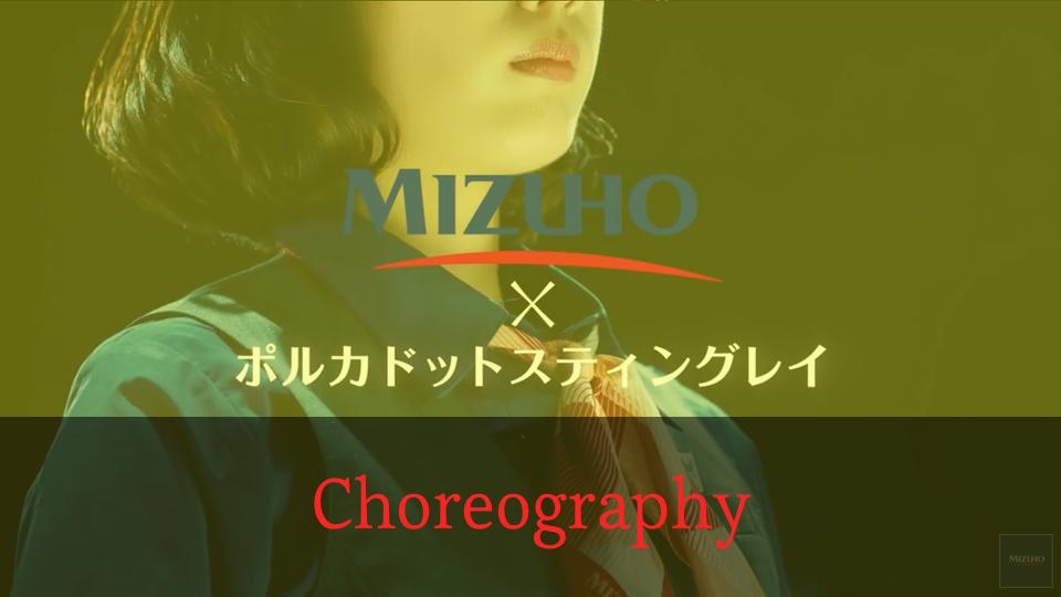 パーマリンク先: Choreography