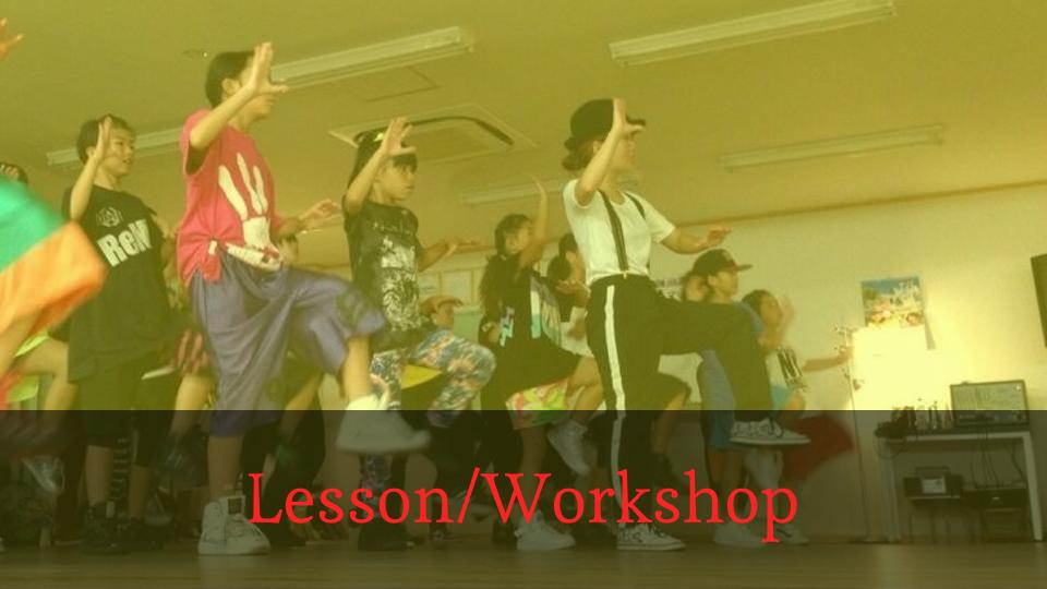 パーマリンク先: Lesson/Workshop