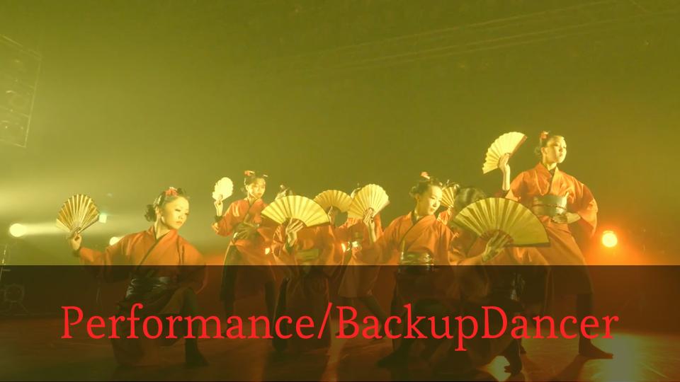 パーマリンク先: Performance/Backup