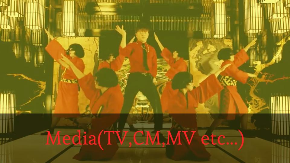 パーマリンク先: Media(TV,CM,MV etc)